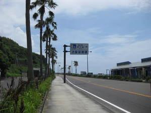 道の駅阿久根(1) 鹿児島シティ法律事務所 20110629のサムネール画像のサムネール画像