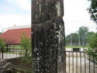 日清戦役紀念碑のサムネール画像
