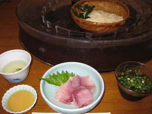 長寿定食(特上)鯉あらい付(2)
