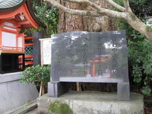 枚聞神社(2)
