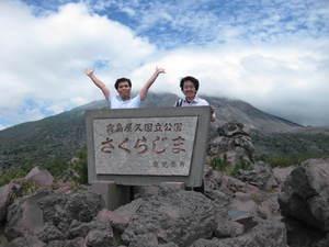桜島 有村展望所 友人と共に(1)のサムネール画像