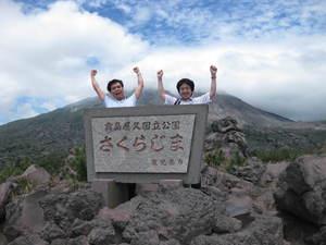 桜島 有村展望所 友人と共に(2)のサムネール画像