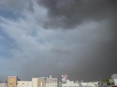 桜島の噴煙(2011年9月11日(2)).JPG