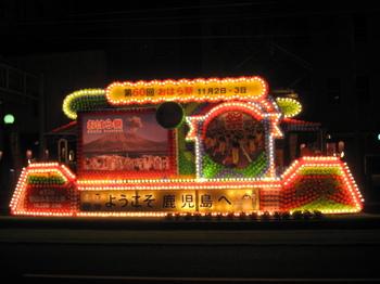 花電車(2011年第60回おはら祭り).JPG