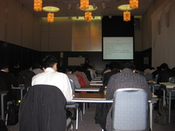相続手続きについて(遺産分割を中心に)講演(2011年12月9日)弁護士萩原隆志.JPG