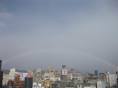 虹@鹿児島(2012年新春).JPG
