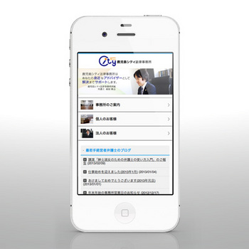 kagoshimacity-law_sp.jpeg