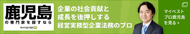 bnr_mypro_corporate.jpg